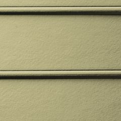 "James Hardie 5/16"" x 8.25"" x 12' HardiePlank® Beaded Smooth Lap..."