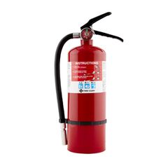 First Alert PRO5 Heavy Duty Rechargeable Fire Extinguisher with Bracket
